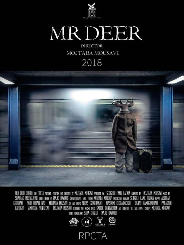 Mr-deer---Poster
