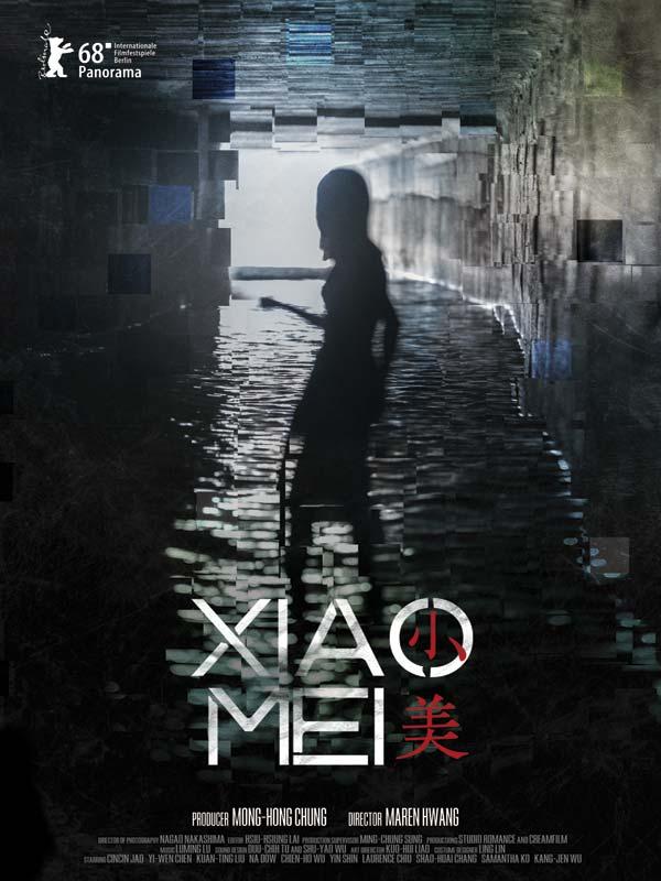 Xiao-Mei---Poster