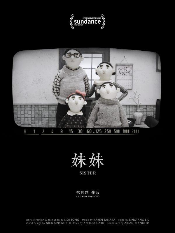 Sister - Poster