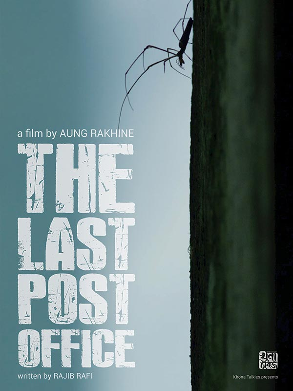 The-Last-Post-Office---Poster