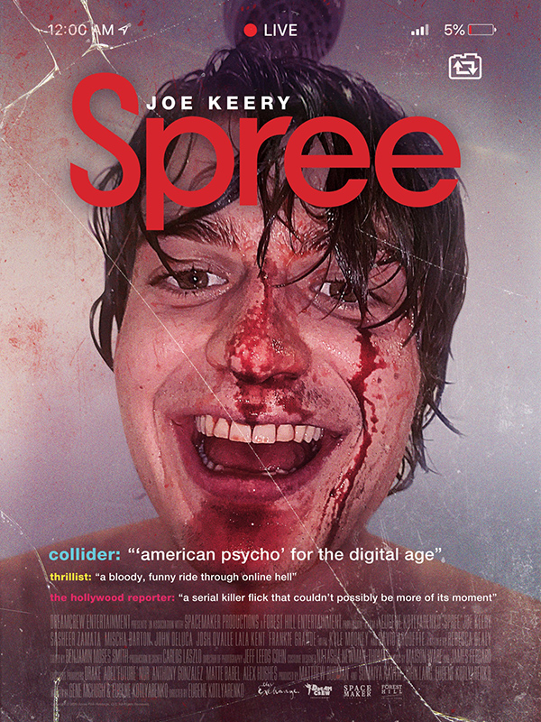 Spree - poster