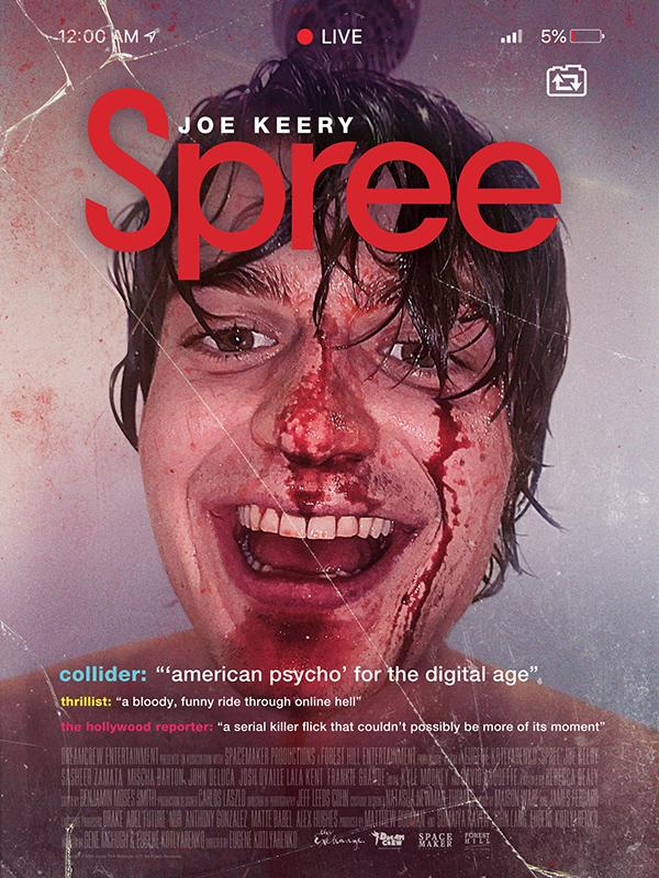 Spree - poster